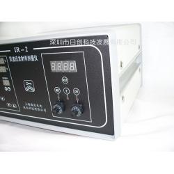 检测产品远红外线发射率-专业R-2双波段发射率测量仪 精确检测服务