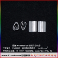 WTM205/20(16-35)透明异型线号
