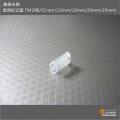 WTM206/12透明异型线号