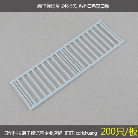 wago万可 端子标记号248-501标记号 条