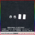 WTM203/12(2.5-10)透明异型线号