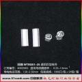 WTM201/25(0.25-1.5)透明异型线号