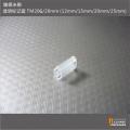 WTM206/20透明异型线号