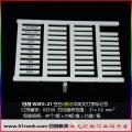 WSF2/21导线电缆标记号