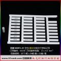 WSF3/21导线电缆标记号