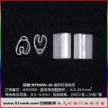WTM205/25(16-35)透明异型线号