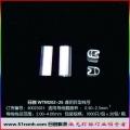 WTM202/25(2.0-4.0)透明异型线号