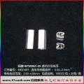 WTM202/25(0.5-2.5)透明异型线号