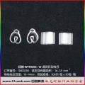 WTM205/12(16-35)透明异型线号