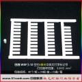 WSF3/12导线电缆标记号