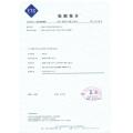 梅花线号管材料阻燃环保认证