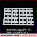 SFX9/24导线电缆标记号